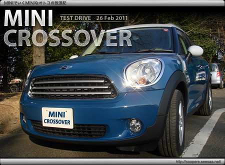 BMW MINI COOPER CROSSOVER試乗