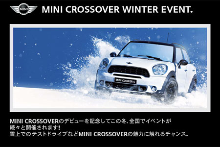 MINI CROSSOVER WINTER EVENT